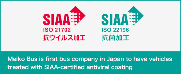 Meiko Bus Is First Company in Japan to Have Express Buses Treated with SIAA-certified Antiviral Coating